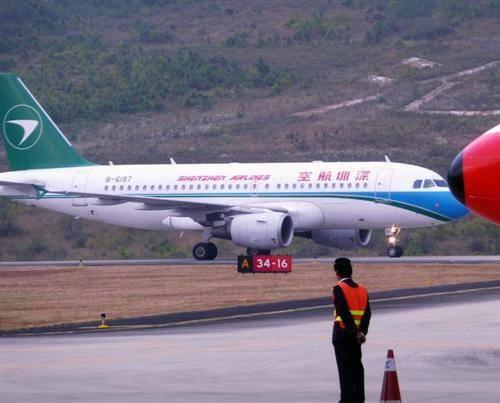 Linchang Airport