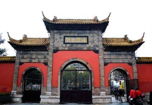 Nanjing Travel Capital Of Jiangsu Province