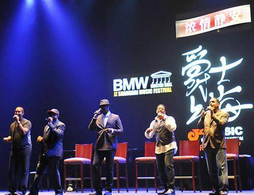 Shanghai Jazz Music Festival in 2013