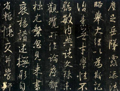 The Calligraphy of Wangxizhi