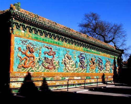 The Nine-Dragon Screen,Beijing