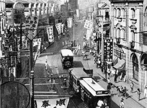 Nanjing Road in 1920s