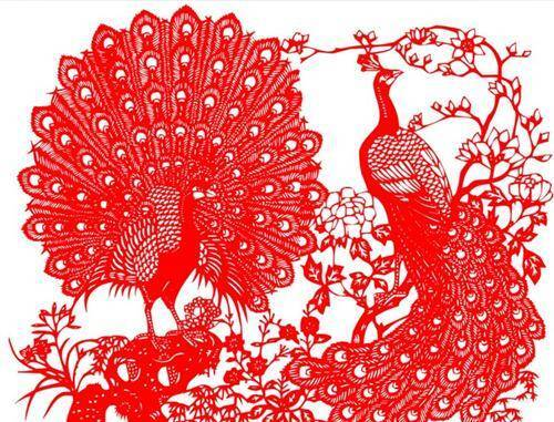 Chinese Folk Papercut
