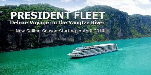 President Fleet on the Yangtze River