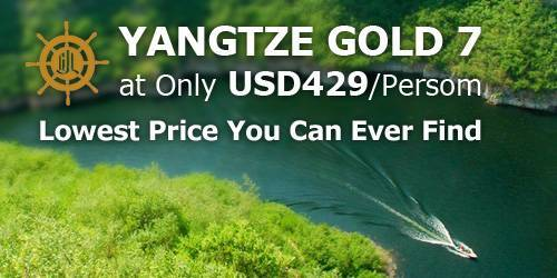 Yangtze Gold 7 Cruise
