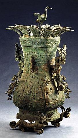 Bronze ware